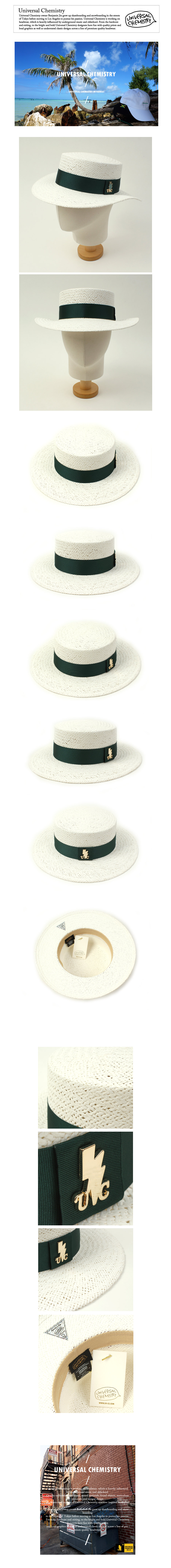 Green Line White Panama Hat 파나마햇