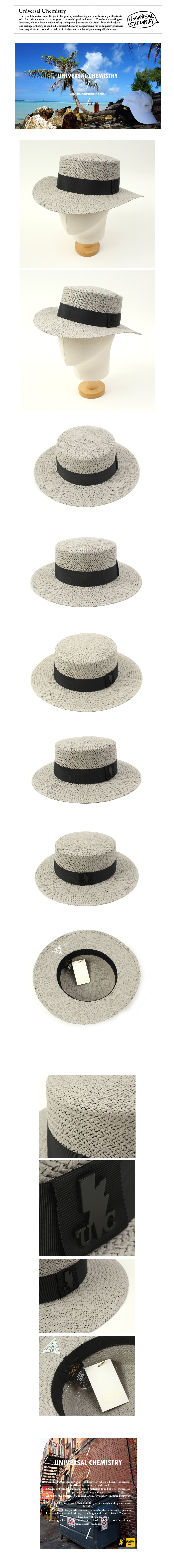 Black Line Gray Panama Hat 파나마햇