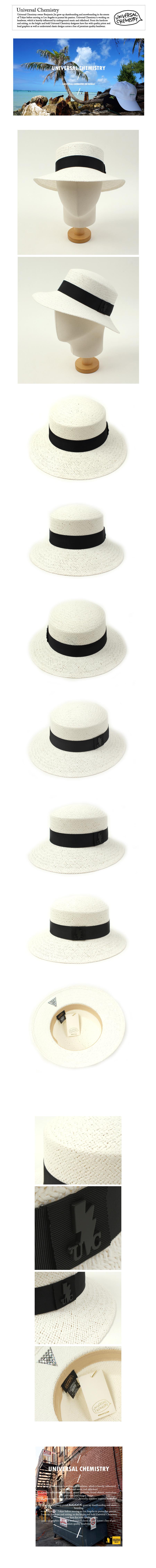 Unbal White Panama Hat 라피아햇