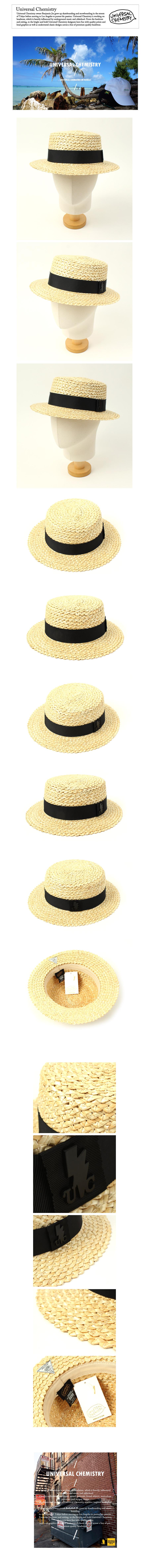 BKMT Origami Panama Hat 여름페도라