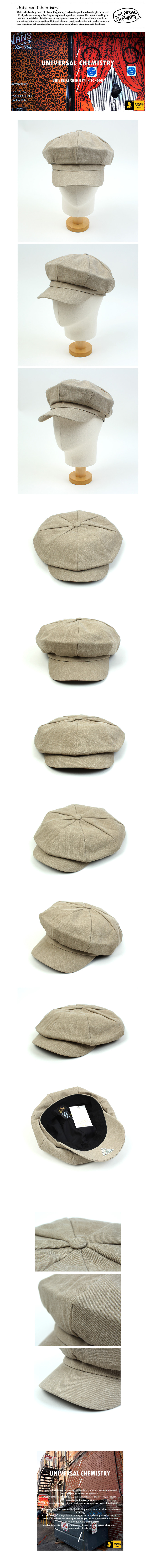Washing Beige Newsboy Cap 뉴스보이캡