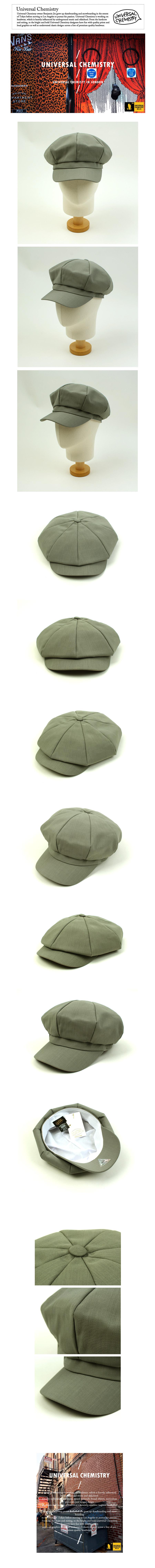 Cool Khaki Newsboy Cap 뉴스보이캡
