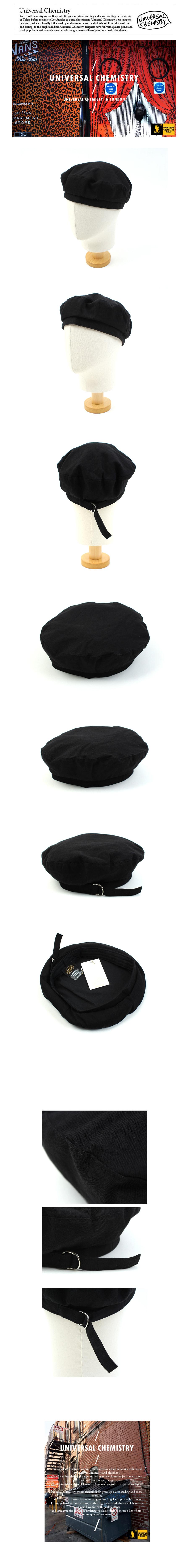 유니버셜 케미스트리(UNIVERSAL CHEMISTRY) Black CT Washing Beret 베레모
