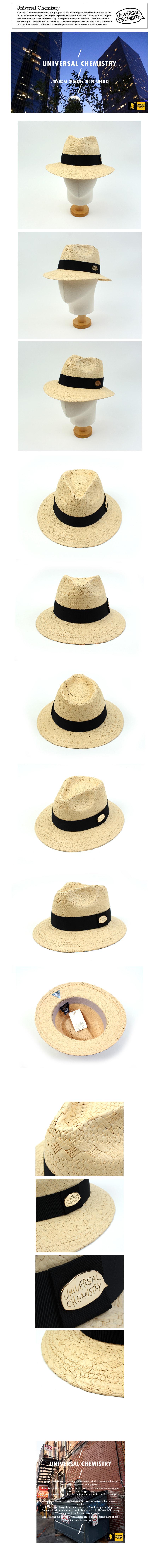 유니버셜 케미스트리(UNIVERSAL CHEMISTRY) Modern Beige Panama Hat GD 파나마햇