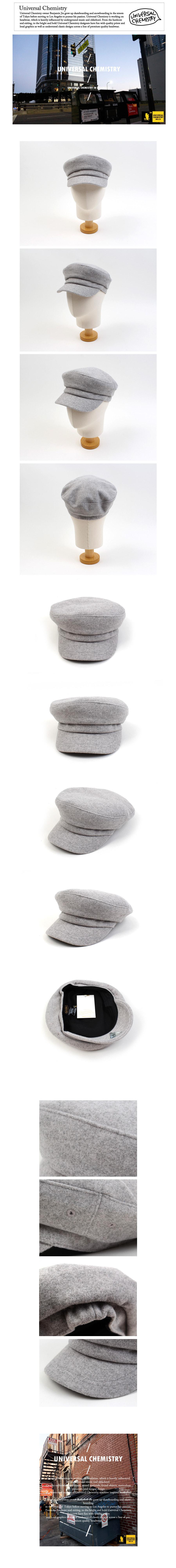 유니버셜 케미스트리(UNIVERSAL CHEMISTRY) Mild Wool Light Gray Marine Cap 울마린캡