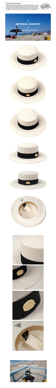 White Flat Panama Hat 파나마햇