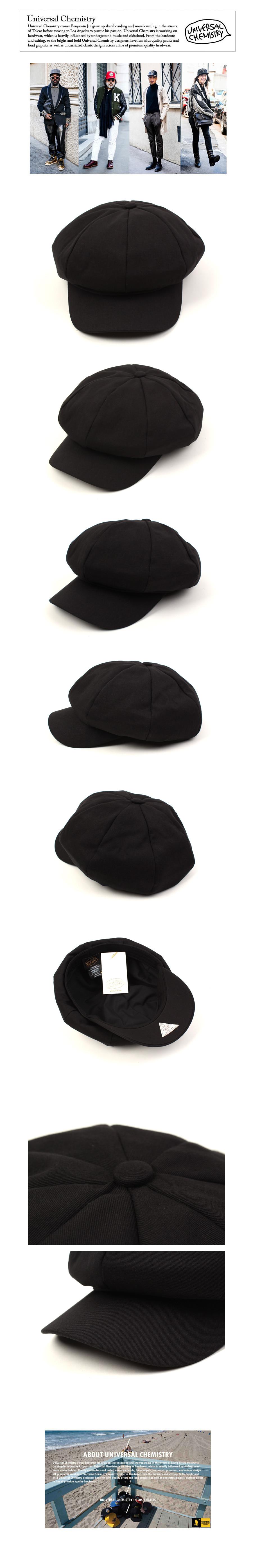 유니버셜 케미스트리(UNIVERSAL CHEMISTRY) Black Newsboy Cap 뉴스보이캡