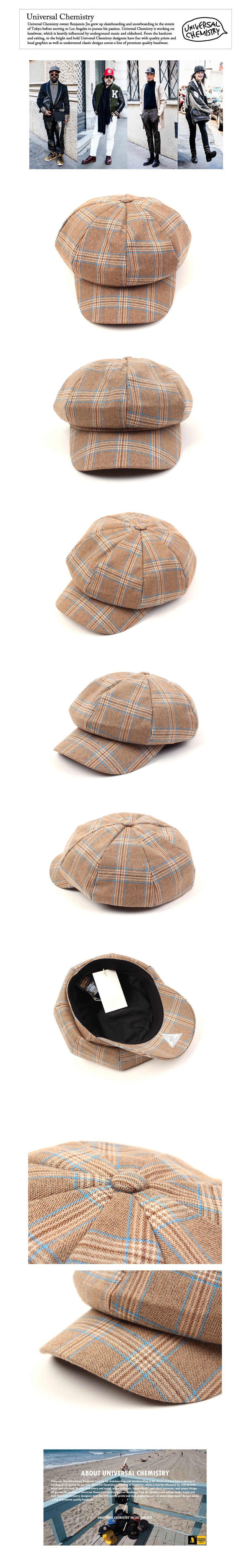 Beige Check Newsboy Cap 뉴스보이캡